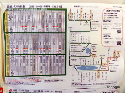 20131014-144229-0.JPG
