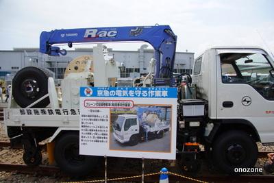 DSC03590.JPG